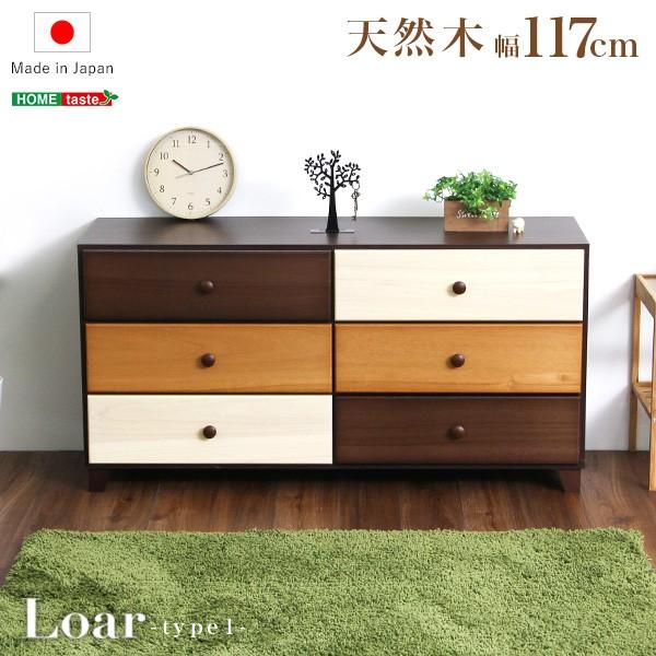 Loar-ロア-【LR117】