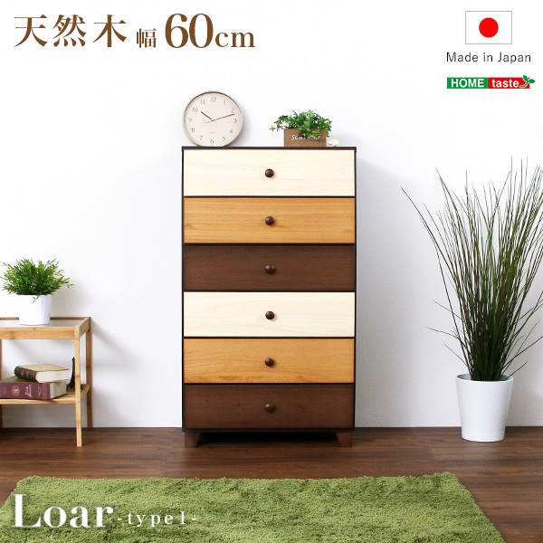 Loar-ロア- 【LR60】
