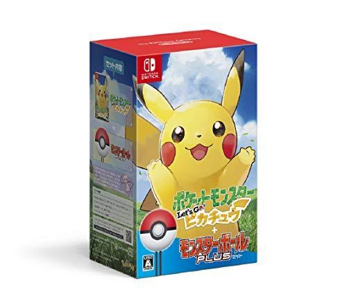 【Switch】 ポケットモンスター Let s Go! ピカチュウ [モンスターボール Plusセット]の商品画像|ナビ