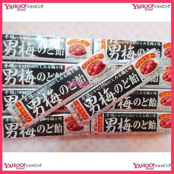 ノーベル製菓ノンシュガー 男梅のど飴 スティック