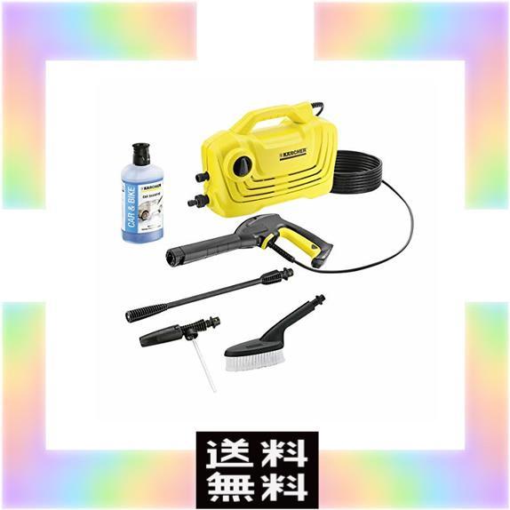 ケルヒャー 高圧洗浄機 K 2 クラシック カーキットの商品画像|ナビ