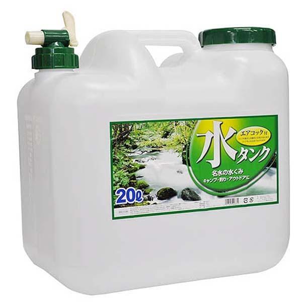 水缶 コック付 BUB 20L 水タンクの商品画像|ナビ