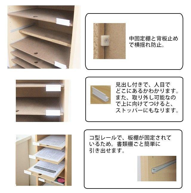 A4用紙整理棚 PLN-18の商品画像 3