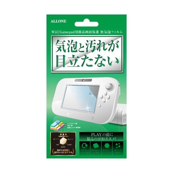 アローン WiiU GamePad用本体 無気泡フィルム ALG-WIUMFの商品画像 ナビ