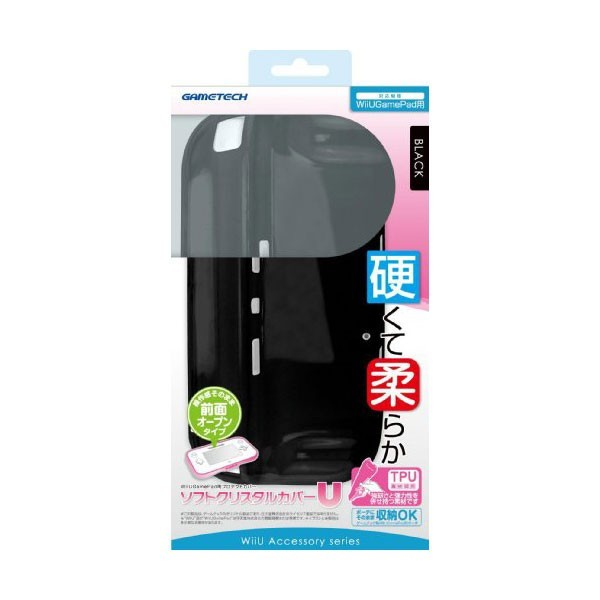 ゲームテック Wii U ソフトクリスタルカバーU ブラックの商品画像 ナビ