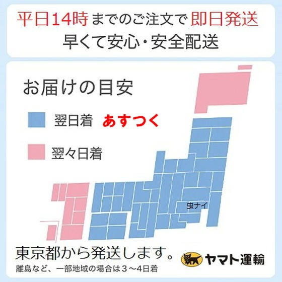 スーパーコウモリジェット 420ml × 24の商品画像|4