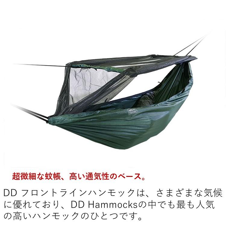 DDハンモック DD フロントラインハンモックの商品画像|2