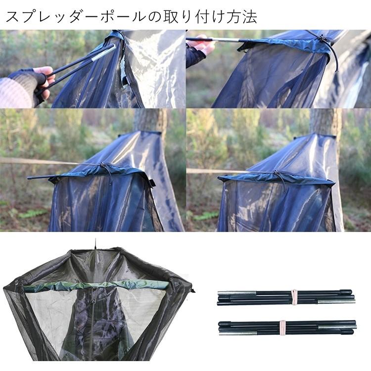 DDハンモック DD フロントラインハンモックの商品画像|4