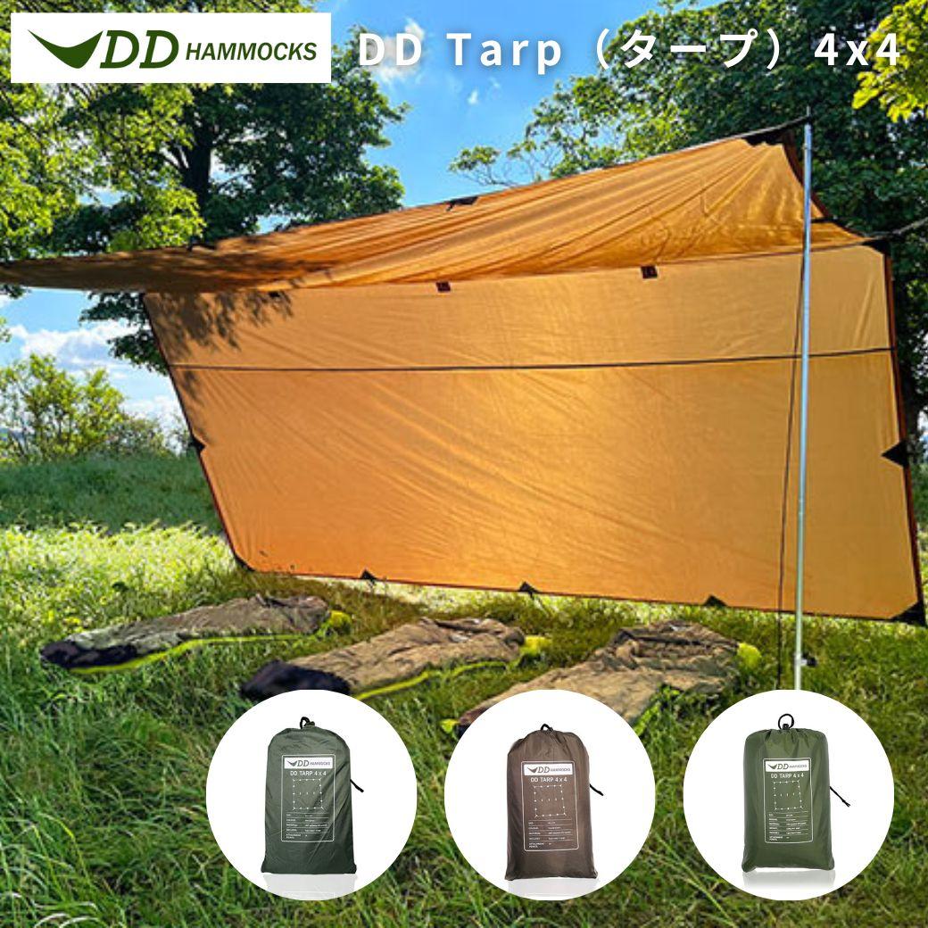 DD Tarp 4x4の商品画像|ナビ