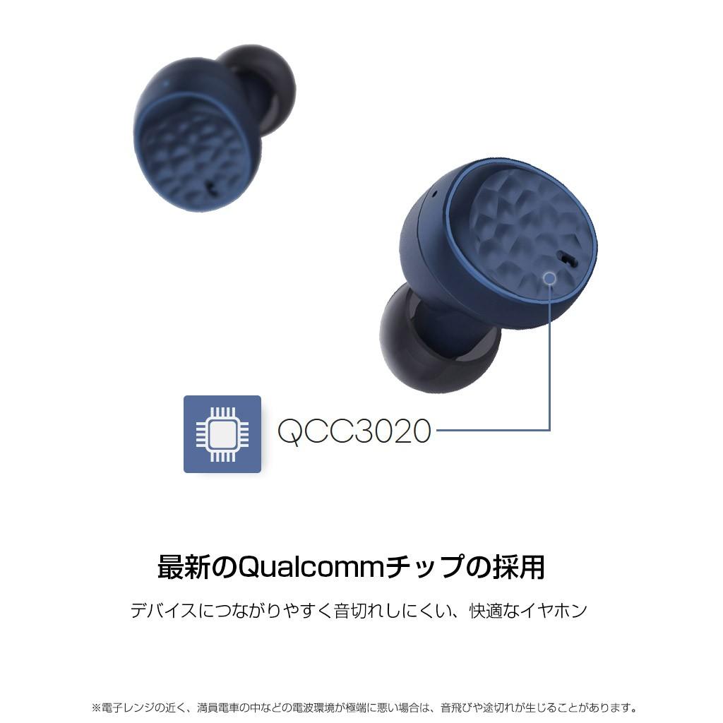 最新のQualcommチップの採用