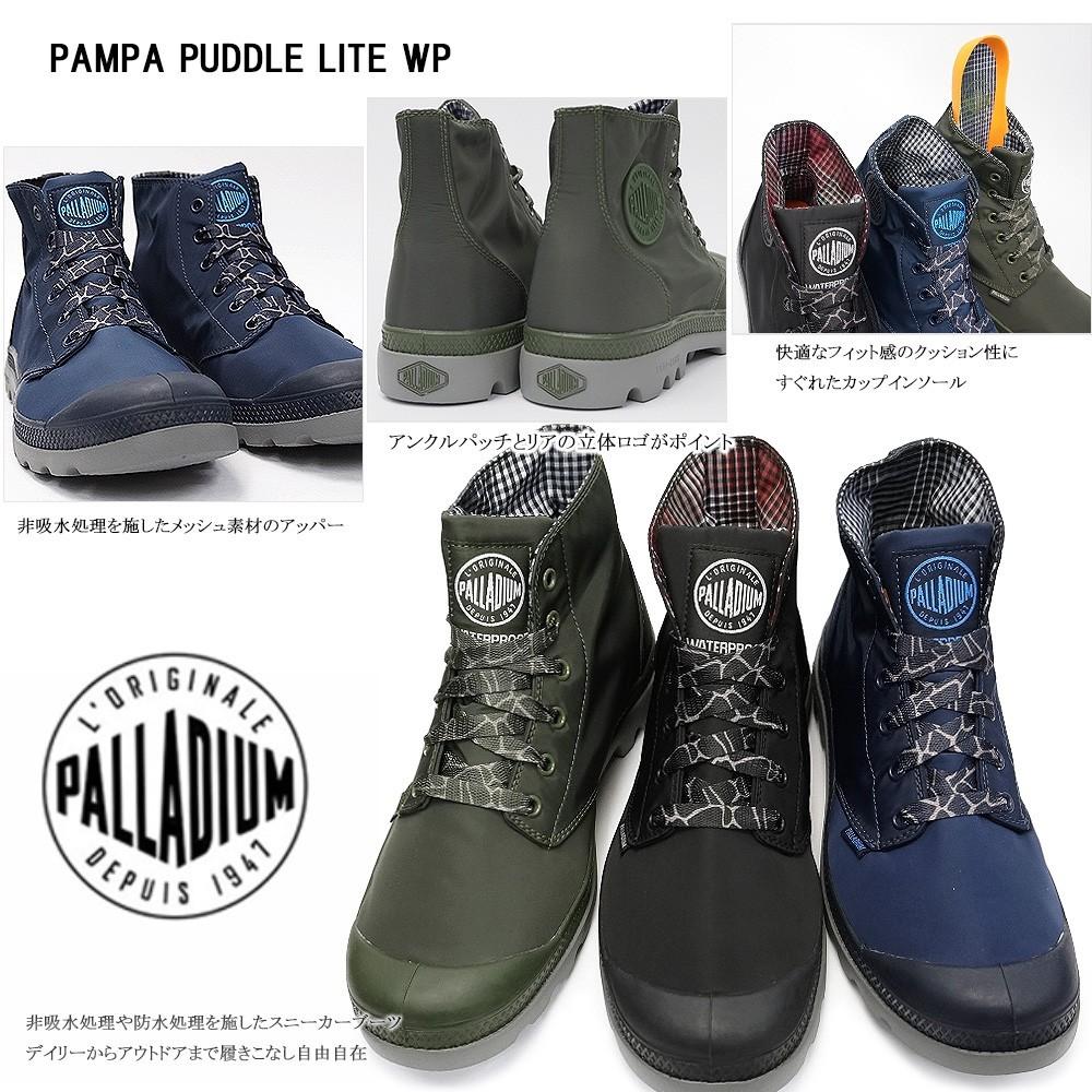パラディウム パンパ パドルライト WP 03085 068の商品画像|2
