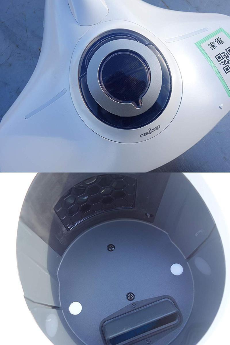 レイコップ RS2 RS2-100JWH (ホワイト)の商品画像|4