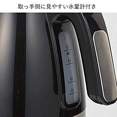 デロンギ 電気ケトル アクティブ シリーズ KBLA1200J-BK(インテンスブラック)の商品画像|4