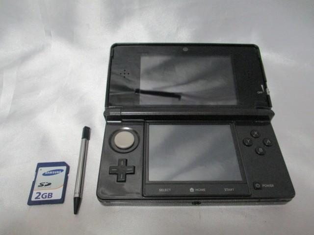 任天堂 ニンテンドー3DS コスモブラックの商品画像|2