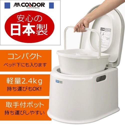 【山崎産業】簡易トイレ ポータブルトイレ【P型 ホワイト】