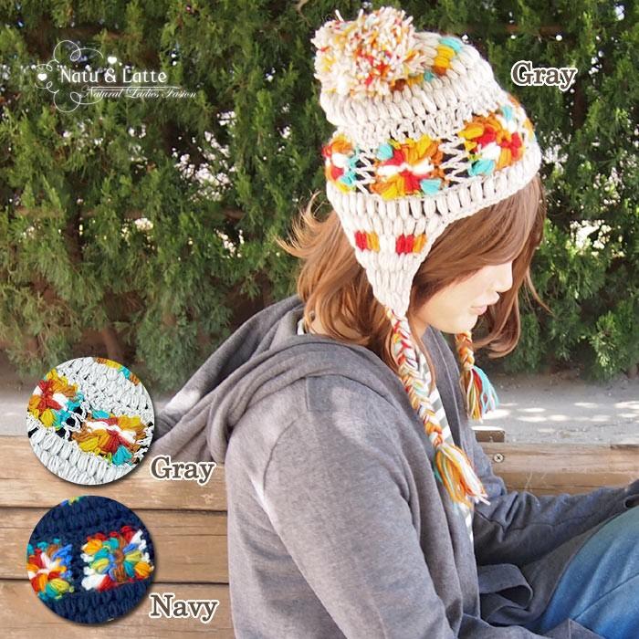 ニット帽|耳当て|かわいい|防寒対策