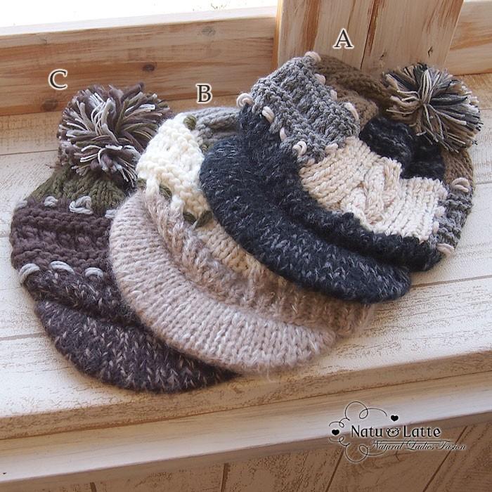 ニットキャスケット帽子|レディース