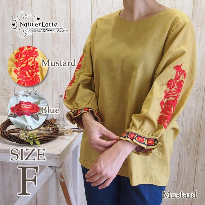 刺繍 パフ袖 カットソー 花 レディース ガーリー かわいい 七分袖 秋
