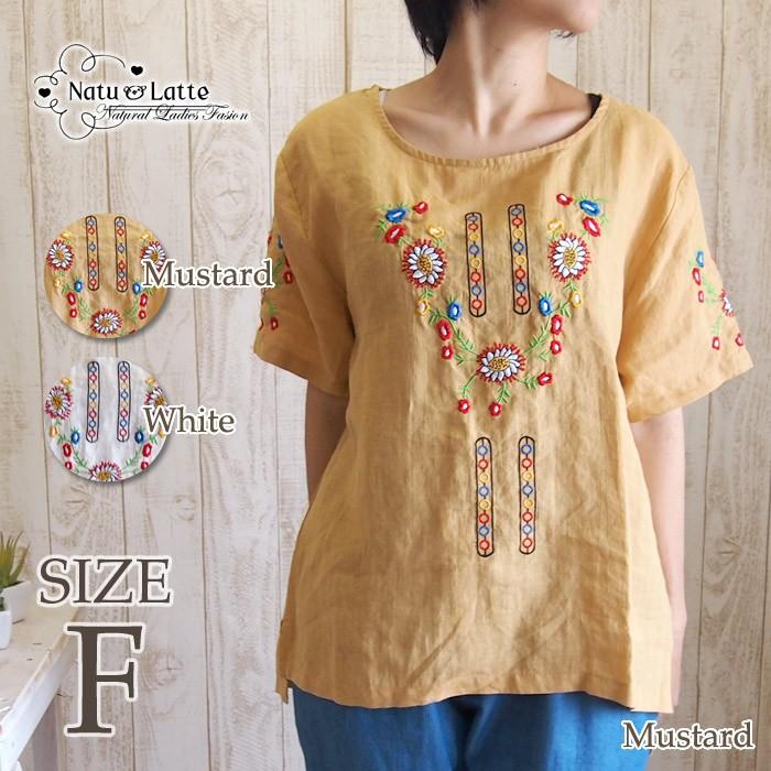 刺繍 カットソー Tシャツ 半袖 レディース 夏 チロリアン 夏 かわいい マスタード 人気 レトロ