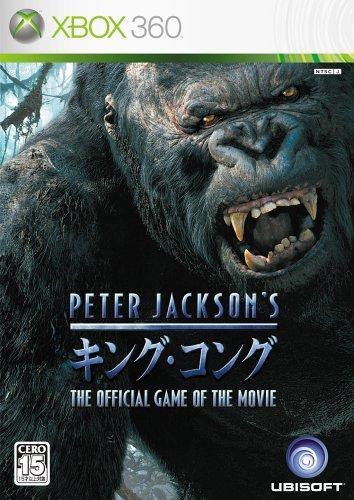 【xbox360】 PETER JACKSON'S キング・コング オフィシャル ゲーム オブ ザ ムービーの商品画像|ナビ