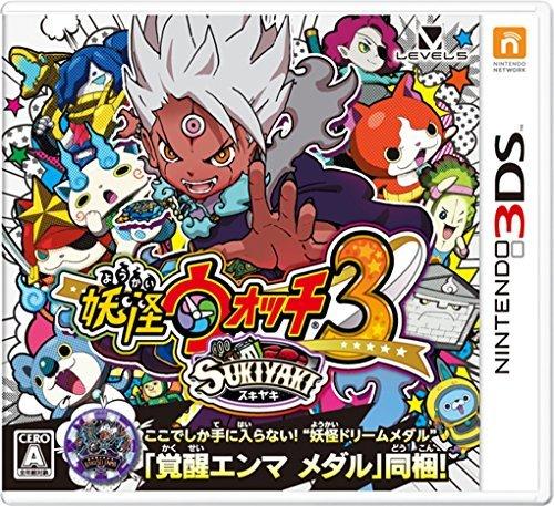 【3DS】レベルファイブ 妖怪ウォッチ3 スキヤキの商品画像 ナビ