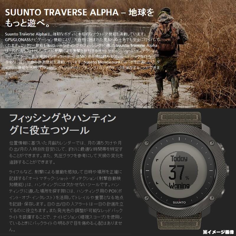 スント トラバース アルファ ウッドランド SS023445000の商品画像|2