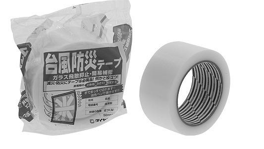 台風防災用テープ(ダイヤテックス【1個】タイフウボウサイヨウテープ 50X25M テープ類