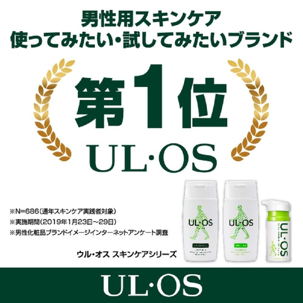 ウル・オス スキンミルク 200mlの商品画像|4