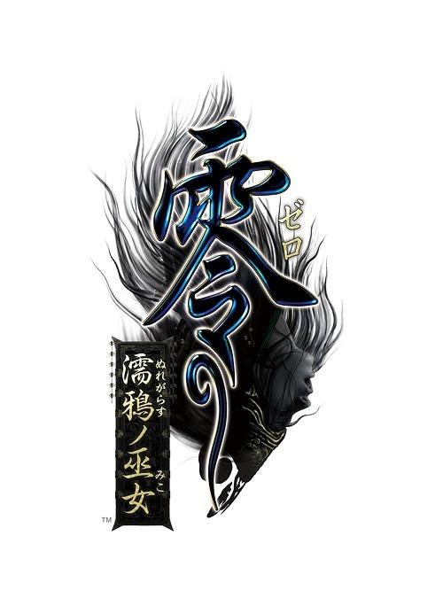 【Switch】 零 ~濡鴉ノ巫女~の商品画像|ナビ