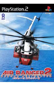 【PS2】 レスキューヘリ エアレンジャー2の商品画像|ナビ