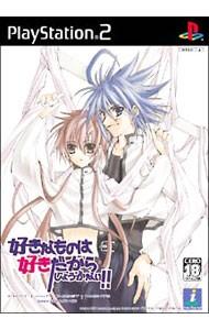 【PS2】 好きなものは好きだからしょうがない!! FIRST LIMIT & TARGET NIGHTS Sukisho! Episode #01+#02の商品画像|ナビ