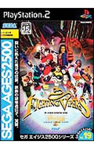 【PS2】 SEGA AGES 2500 シリーズ Vol.19 ファイティングバイパーズの商品画像 ナビ