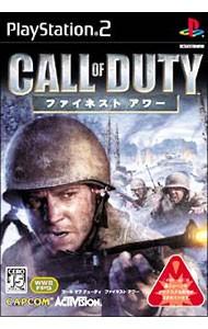 【PS2】 コール オブ デューティの商品画像 ナビ