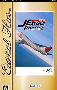 【PSP】タイトー ジェットでGO!ポケット [エターナルヒッツ]の商品画像|ナビ