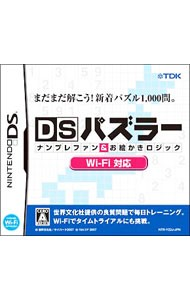 【DS】 DSパズラー ナンプレファン&お絵かきロジック Wi-Fi対応の商品画像 ナビ
