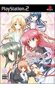 【PS2】 Φ(ふぁい)なる・あぷろーち 2 ~1st priority~ (初回限定版)の商品画像 ナビ