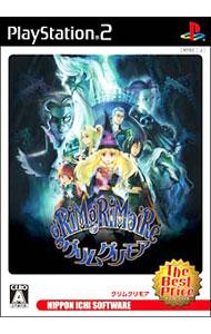 【PS2】 グリムグリモア [The Best Price]の商品画像|ナビ