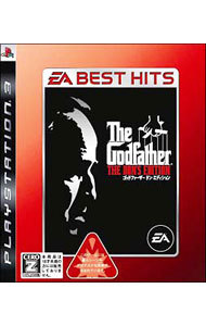【PS3】エレクトロニック・アーツ ゴッドファーザー ドン・エディション [EA BEST HITS]の商品画像 ナビ