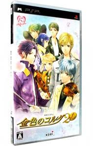 【PSP】コーエーテクモゲームス 金色のコルダ 2f(フォルテ)(通常版)の商品画像|ナビ