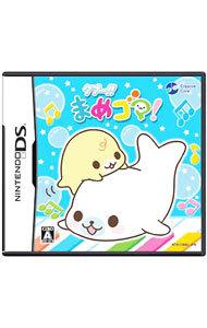 【DS】 クプ~!! まめゴマ!の商品画像 ナビ