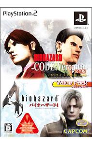 【PS2】 バイオハザード コード:ベロニカ 完全版 バイオハザード4 バリューパックの商品画像|ナビ