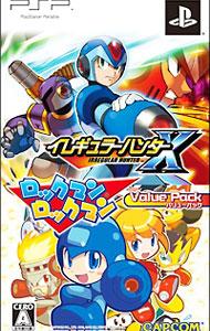 【PSP】カプコン イレギュラーハンターX ロックマンロックマン バリューパックの商品画像|ナビ