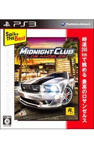 【PS3】スパイク・チュンソフト Midnight Club:Los Angeles [Spike The Best]の商品画像|ナビ
