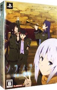 【PSP】コンパイルハート ソ・ラ・ノ・ヲ・ト 乙女ノ五重奏(限定版)の商品画像 ナビ