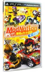 【PSP】ソニー・インタラクティブエンタテインメント ModNation 無限のカート王国 ポータブルの商品画像 ナビ
