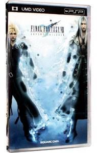 【PSP】スクウェア・エニックス ファイナルファンタジーVII アドベントチルドレン UMD VIDEO for PSPの商品画像|ナビ