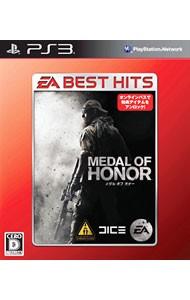 【PS3】エレクトロニック・アーツ メダル オブ オナー [EA BEST HITS]の商品画像|ナビ