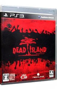 【PS3】スパイク・チュンソフト DEAD ISLAND(デッドアイランド)の商品画像|ナビ