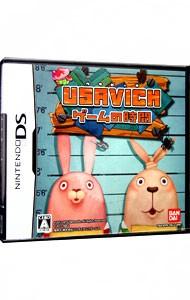【DS】 USAVICH ゲームの時間 [通常版]の商品画像|ナビ