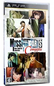 【PSP】日本一ソフトウェア MISSINGPARTS the TANTEI stories Completeの商品画像|ナビ
